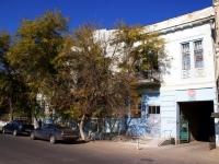 Астрахань, улица Красная набережная, дом 31. поликлиника