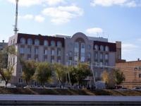 Astrakhan, Krasnaya naberezhnaya st, house 32. office building