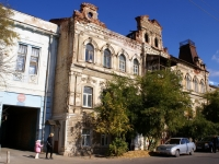 Astrakhan, Krasnaya naberezhnaya st, house 33. Apartment house