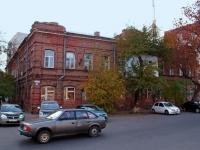 阿斯特拉罕, Krasnaya naberezhnaya st, 房屋 34. 多功能建筑