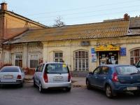 Астрахань, улица Красная набережная, дом 38. многофункциональное здание