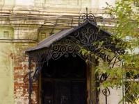 Astrakhan, Krasnaya naberezhnaya st, house 38. multi-purpose building