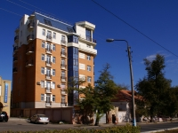 阿斯特拉罕, Krasnaya naberezhnaya st, 房屋 39. 公寓楼