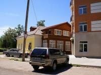 Астрахань, улица Красная набережная, дом 39. многоквартирный дом