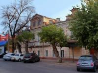 阿斯特拉罕, 管理机关 Центр мониторинга в образовании, областное государственное учреждение, Krasnaya naberezhnaya st, 房屋 40