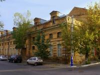 Astrakhan, house 44Krasnaya naberezhnaya st, house 44