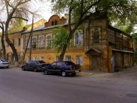 Астрахань, улица Красная набережная, дом 46. многоквартирный дом