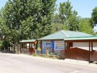 Astrakhan, cafe / pub Слобода на Марфинской, Krasnaya naberezhnaya st, house 47А