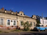 Astrakhan, Krasnaya naberezhnaya st, house 47. Apartment house