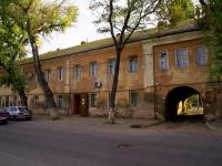 Астрахань, улица Красная набережная, дом 48. многоквартирный дом