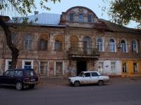 阿斯特拉罕, Krasnaya naberezhnaya st, 房屋 50. 公寓楼