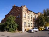 Astrakhan, Krasnaya naberezhnaya st, house 51. Apartment house