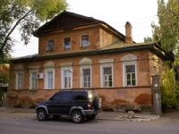 Astrakhan, Krasnaya naberezhnaya st, house 52. Apartment house
