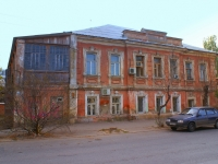 Астрахань, улица Красная набережная, дом 54. многоквартирный дом