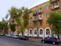 Astrakhan, Krasnaya naberezhnaya st, house 56. Apartment house