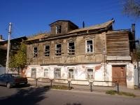 Astrakhan, Krasnaya naberezhnaya st, house 57. Apartment house