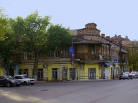 neighbour house: st. Krasnaya naberezhnaya, house 58. Apartment house
