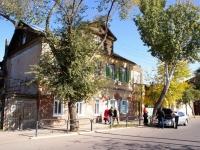 Астрахань, улица Красная набережная, дом 59. многоквартирный дом