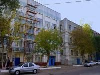 Astrakhan, governing bodies Управление УГИБДД УВД по Астраханской области, Krasnaya naberezhnaya st, house 62