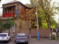 Astrakhan, Krasnaya naberezhnaya st, house 64. Apartment house