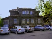 Астрахань, улица Красная набережная, дом 66. многоквартирный дом
