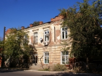 Astrakhan, Krasnaya naberezhnaya st, house 69. office building
