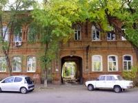 Астрахань, улица Красная набережная, дом 70. многоквартирный дом