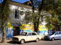 Астрахань, улица Красная набережная, дом 71. офисное здание
