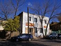 阿斯特拉罕, Krasnaya naberezhnaya st, 房屋 71. 写字楼