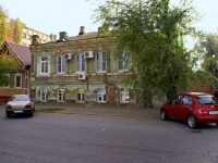 Астрахань, улица Красная набережная, дом 72. многоквартирный дом