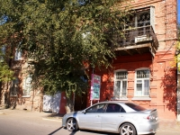 阿斯特拉罕, Krasnaya naberezhnaya st, 房屋 73. 公寓楼