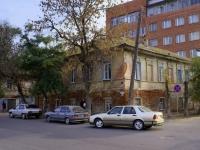 Астрахань, улица Красная набережная, дом 76. многоквартирный дом
