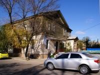 Астрахань, улица Красная набережная, дом 77. многоквартирный дом
