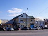 阿斯特拉罕, Krasnaya naberezhnaya st, 房屋 81. 商店