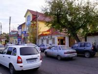 Астрахань, улица Красная набережная, дом 82. многофункциональное здание