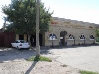 """Astrakhan, cafe / pub """"Виктория"""", Krasnaya naberezhnaya st, house 167А"""