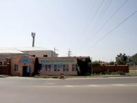 "Astrakhan, cafe / pub ""Астраханский рыбачок"", Krasnaya naberezhnaya st, house 171 к.1"
