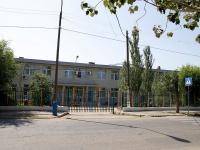 "Astrakhan, rehabilitation center ""Улитка"", Krasnaya naberezhnaya st, house 171Б"