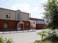 Астрахань, завод (фабрика) Астраханская сетевязальная фабрика, ОАО, улица Красная набережная, дом 171
