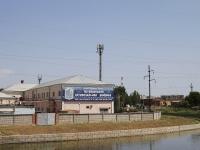阿斯特拉罕, 工厂(工场) Астраханская сетевязальная фабрика, ОАО, Krasnaya naberezhnaya st, 房屋 171