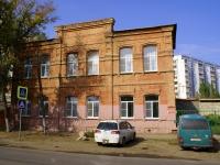 Astrakhan, school №6, Krasnaya naberezhnaya st, house 223