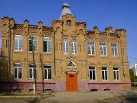улица Красная набережная, дом 227А. СДЮСШОР №6