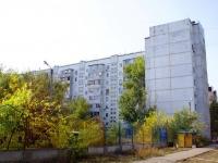 阿斯特拉罕, Krasnaya naberezhnaya st, 房屋 229 к.1. 学校