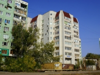 Astrakhan, Krasnaya naberezhnaya st, house 231 к.2. Apartment house