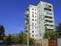 Астрахань, улица Красная набережная, дом 231. многоквартирный дом