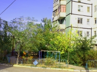 Astrakhan, Krasnaya naberezhnaya st, house 231. Apartment house