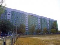 Astrakhan, Krasnaya naberezhnaya st, house 233. Apartment house