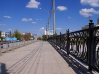阿斯特拉罕, 桥 КоммерческийKrasnaya naberezhnaya st, 桥 Коммерческий