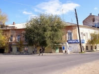 Astrakhan, Chekhov st, house 2. Apartment house