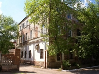 Astrakhan, Chekhov st, house 3. Apartment house